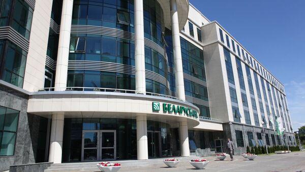Budynek biura głównego banku Belarusbank w Mińsku - Sputnik Polska