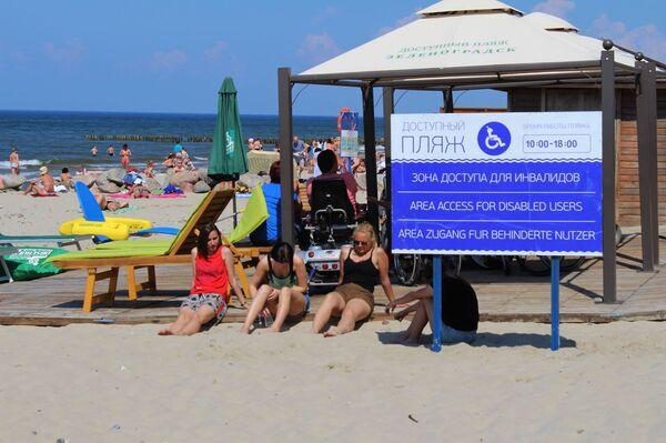 Plaże dla osób niepełnosprawnych w obwodzie kaliningradzkim - Sputnik Polska