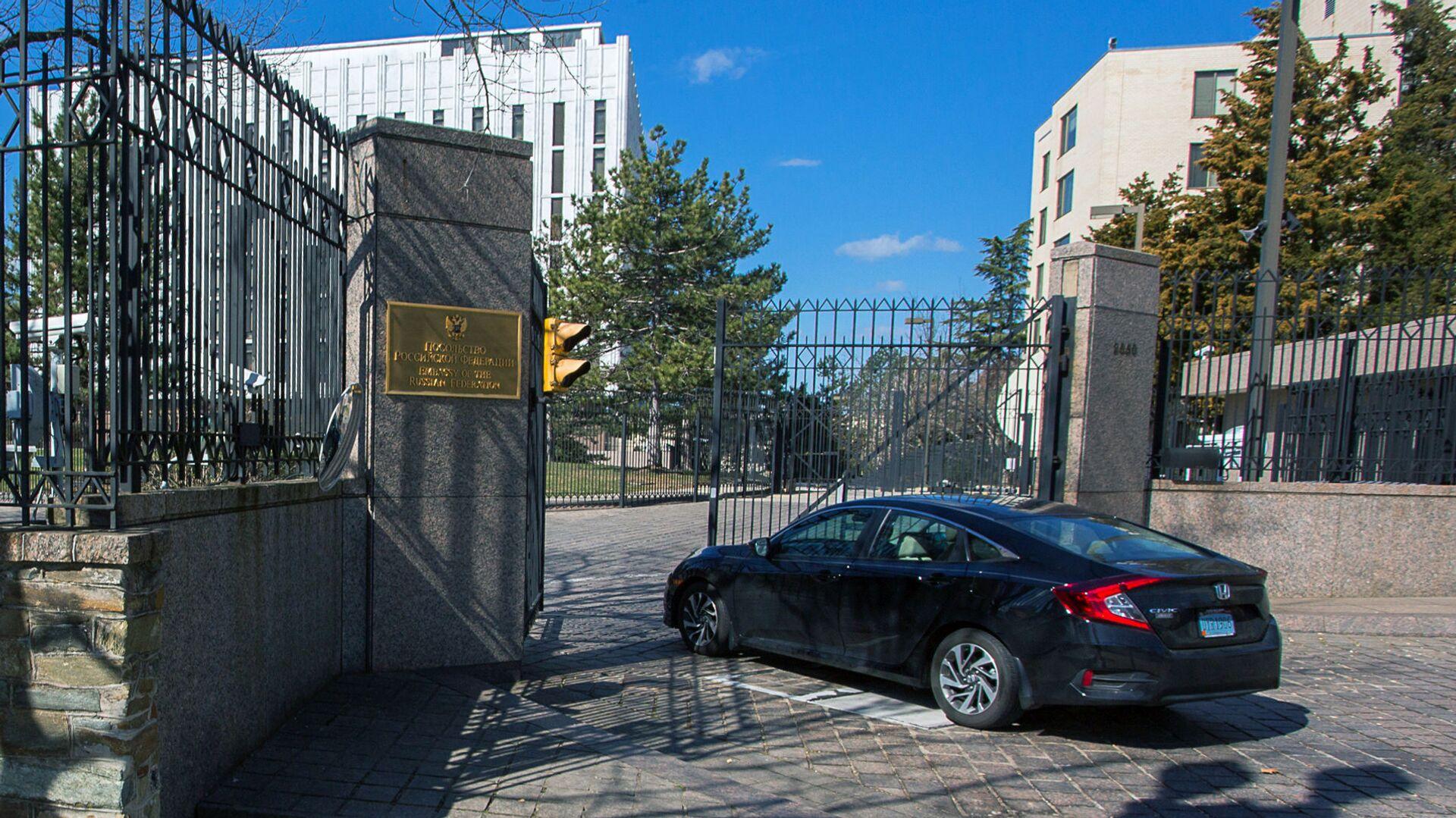 Ambasada Rosji w USA - Sputnik Polska, 1920, 07.07.2021