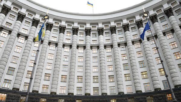 Gabinet ministrów Ukrainy, Kijów - Sputnik Polska