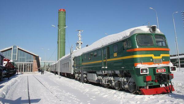 Radziecki bojowy kolejowy kompleks rakietowy - Sputnik Polska
