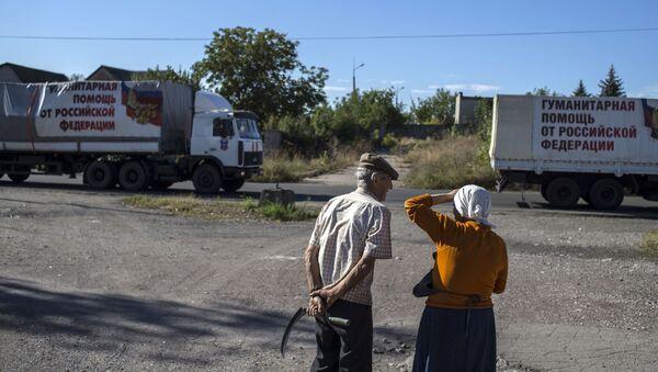 Przybycie pomocy humanitarnej do obwodu donieckiego - Sputnik Polska