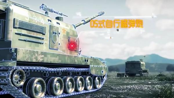 Animowana walka USA i Chin - Sputnik Polska