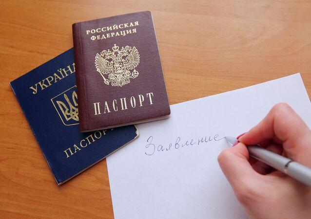 Paszporty Federacji Rosyjskiej i Ukrainy