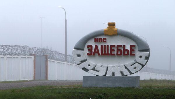 Logo rurociągu Przyjaźń niedaleko wsi Zaszczebie w rejonie rzeczyckim (obwód homelski) - Sputnik Polska