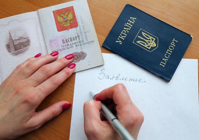 Paszporty obywatela Federacji Rosyjskiej i obywatela Rosji