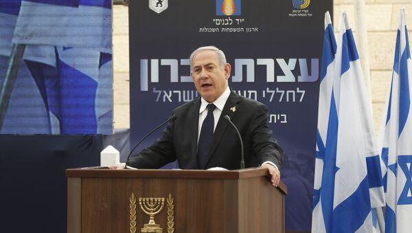 Premier Izraela Binjamin Netanjahi przemawia w czasie uroczystości poświęconej Dniu Pamięci - Sputnik Polska