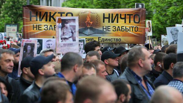 Uczestnicy akcji Nieśmiertelny Pułk w Kijowie - Sputnik Polska