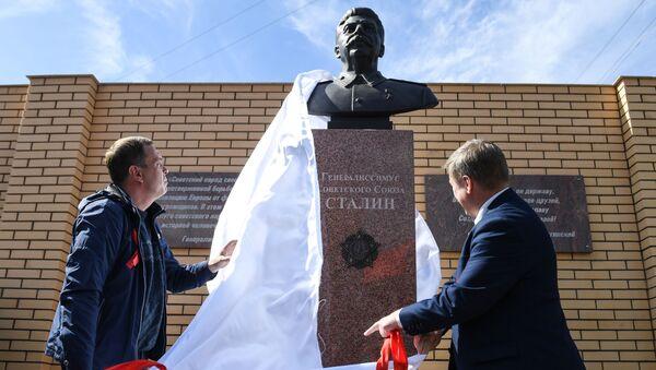Odsłonięie pomnika Józefa Stalina w Nowosybirsku - Sputnik Polska