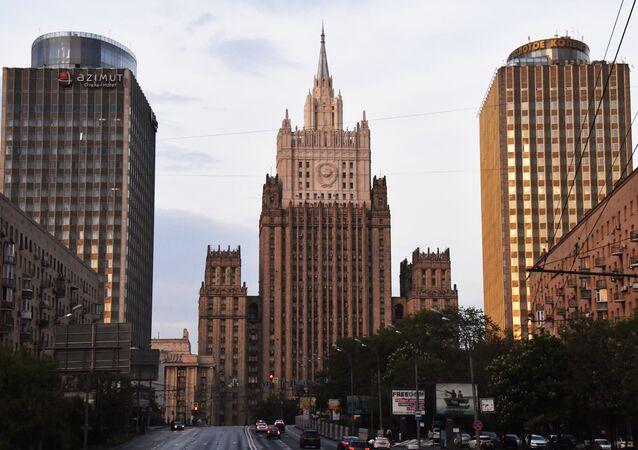 Budynek MSZ Federacji Rosyjskiej