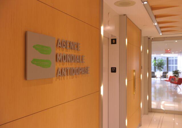 Siedziba Światowej Agencji Antydopingowej w Montrealu