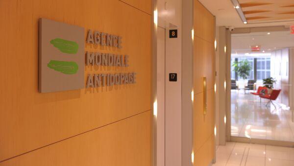 Siedziba Światowej Agencji Antydopingowej w Montrealu - Sputnik Polska