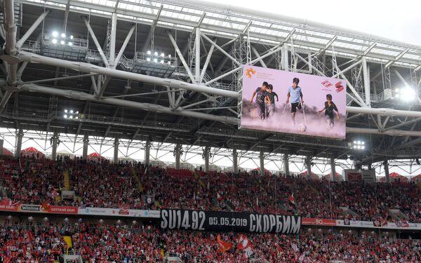 Zdjęcie chęć życia, które zdobyło nagrodę w konkursie fotograficznym im. Andrzeja Stenina  na moskiewskim stadionie Otkrytije Ariena  - Sputnik Polska