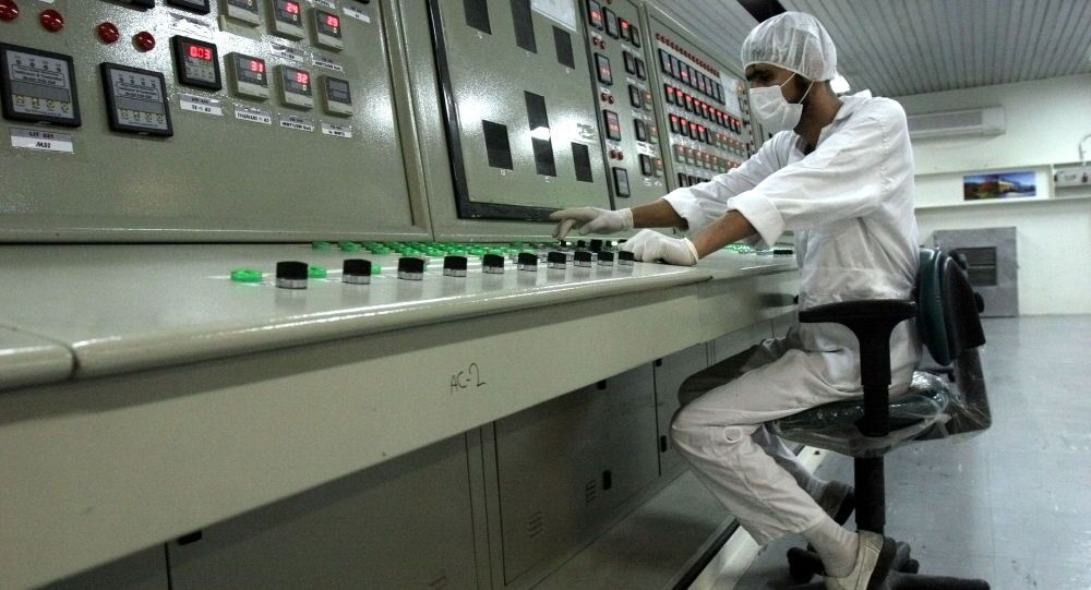 Zakład konwersji uranu w Iranie