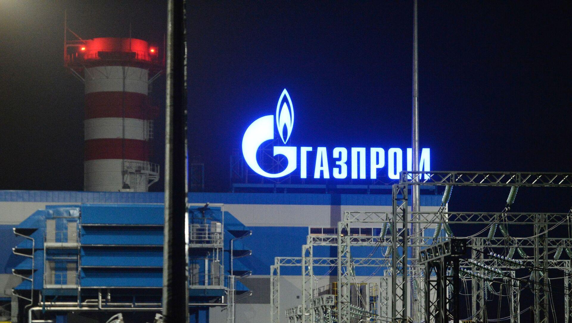 Logo Gazpromu - Sputnik Polska, 1920, 28.05.2021