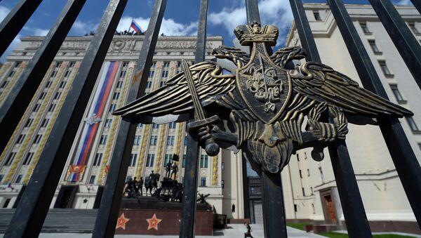 Budynek Ministerstwa Obrony Rosji - Sputnik Polska