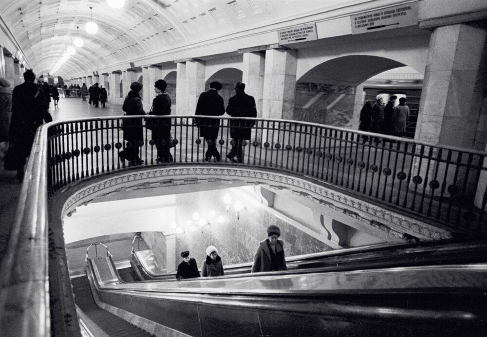 Stacja moskiewskiego metra Prospekt mira, 1975 rok
