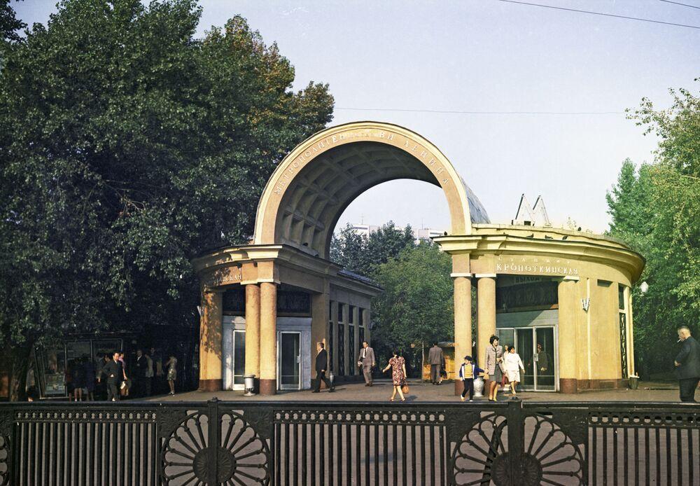 Stacja metra Kropotkinskaja, 1972 rok