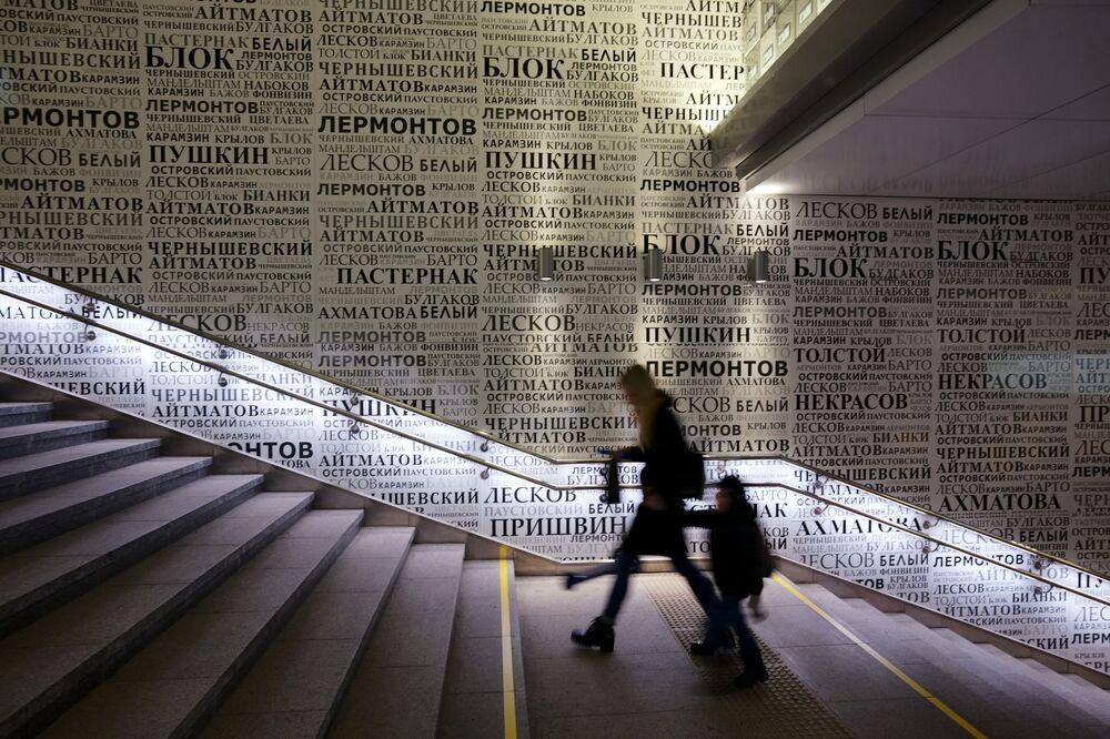 Stacja moskiewskiego metra Rasskazowka, 2018 rok