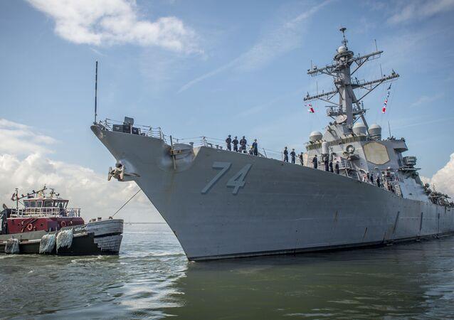 Okręt USS McFaul