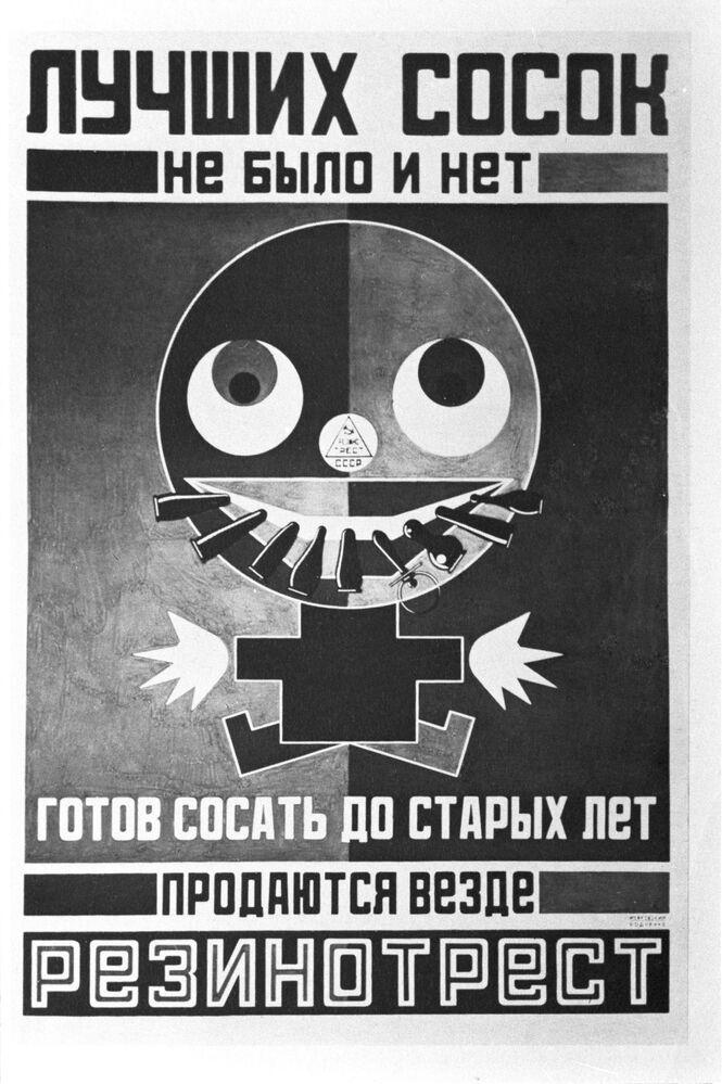 Plakat Lepszych smoczków nie było i nie ma, 1923 rok