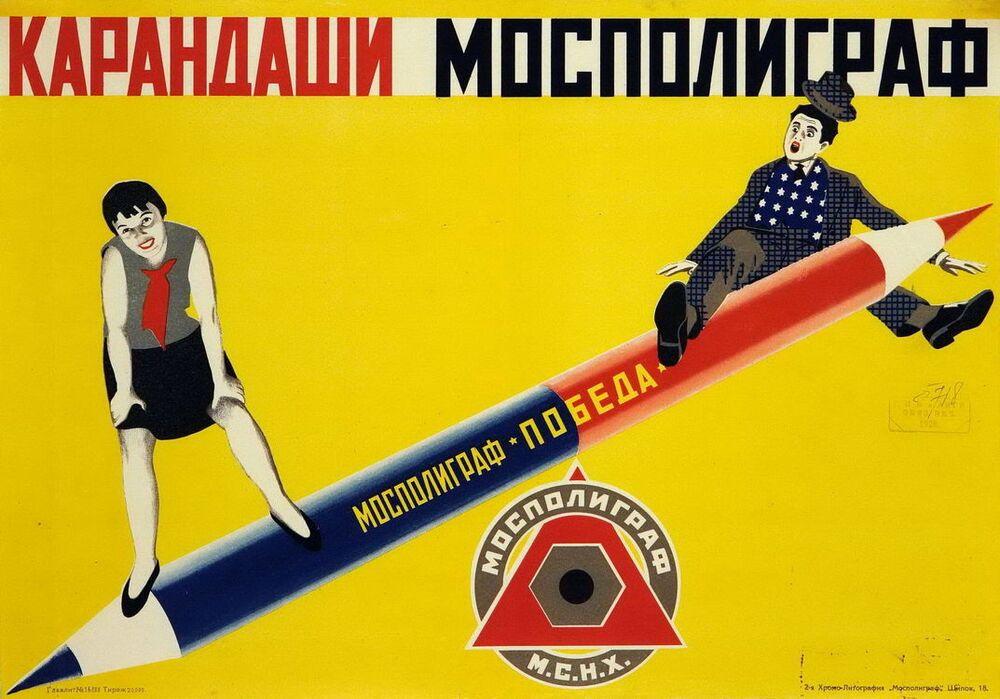 Ołówki Mospoligraf, 1928 rok