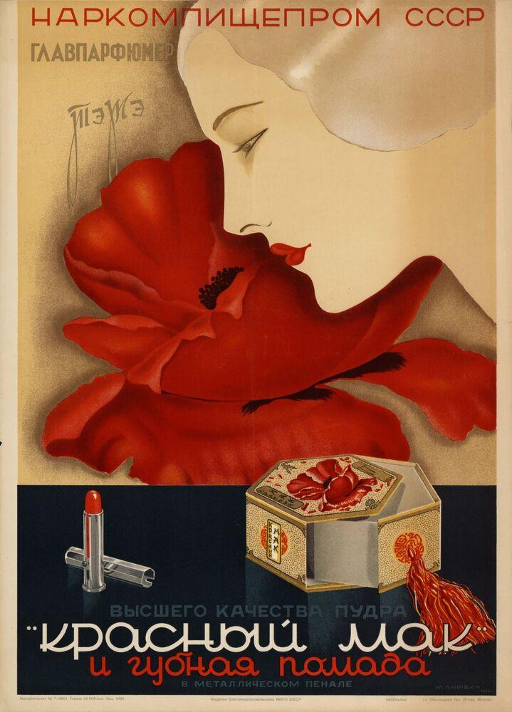 Puder i pomadka do ust Czerwony mak, 1938 rok
