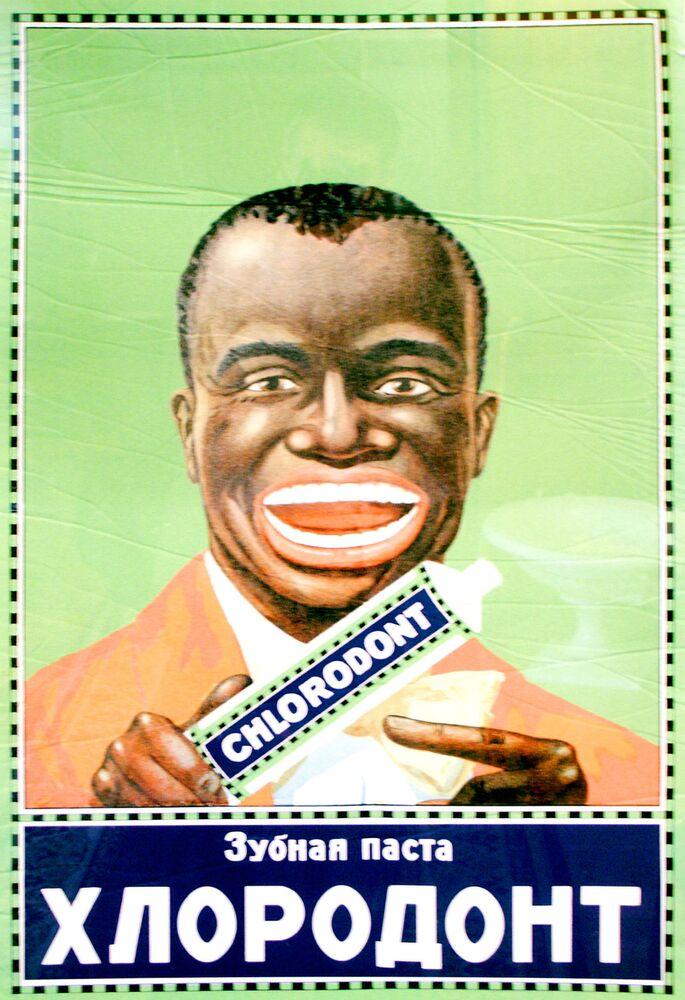 Pasta do zębów Chlorodont, 1929 rok