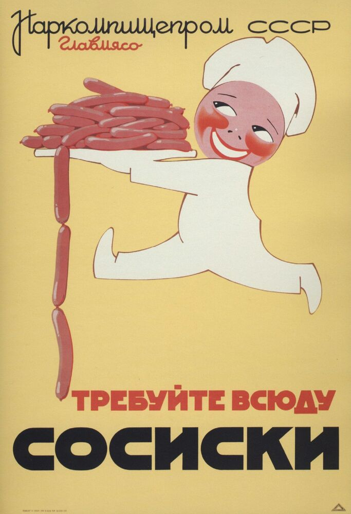 Plakat Żądajcie wszędzie parówek, 1937 rok