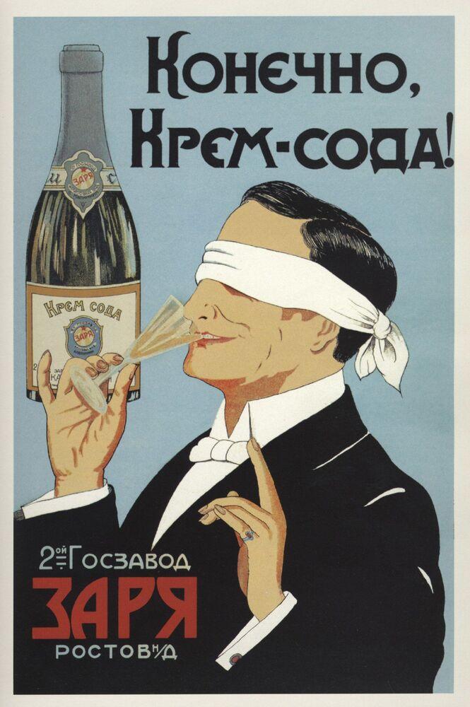 Reklama napoju gazowanego Krem soda, 1926 rok