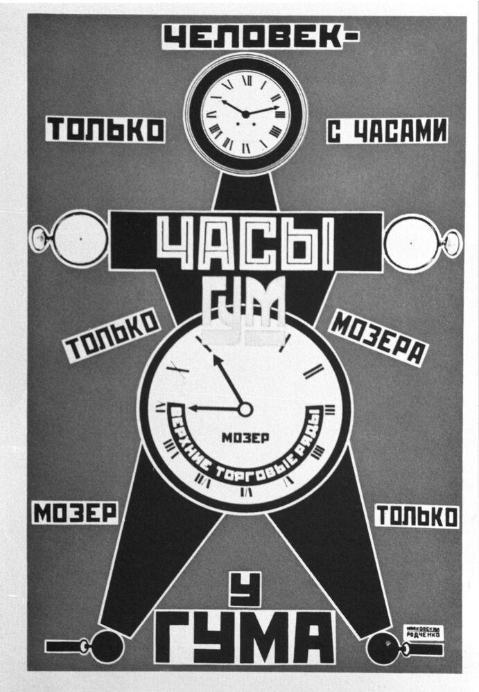Reklama Człowiek to tylko z zegarem, 1923 rok
