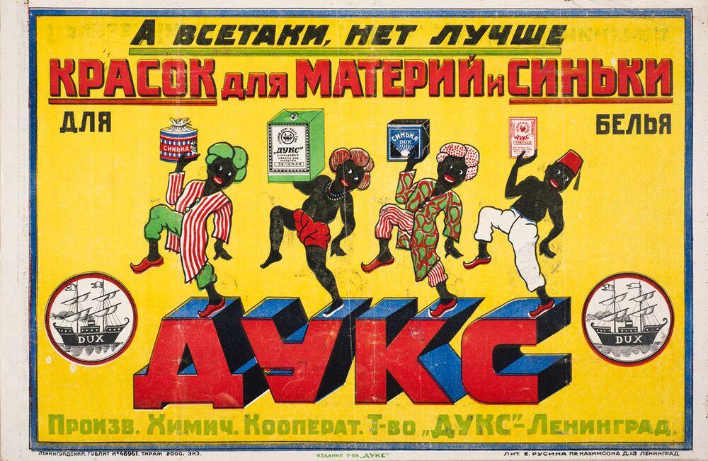 Reklama środków do prania Duks, 1925 rok
