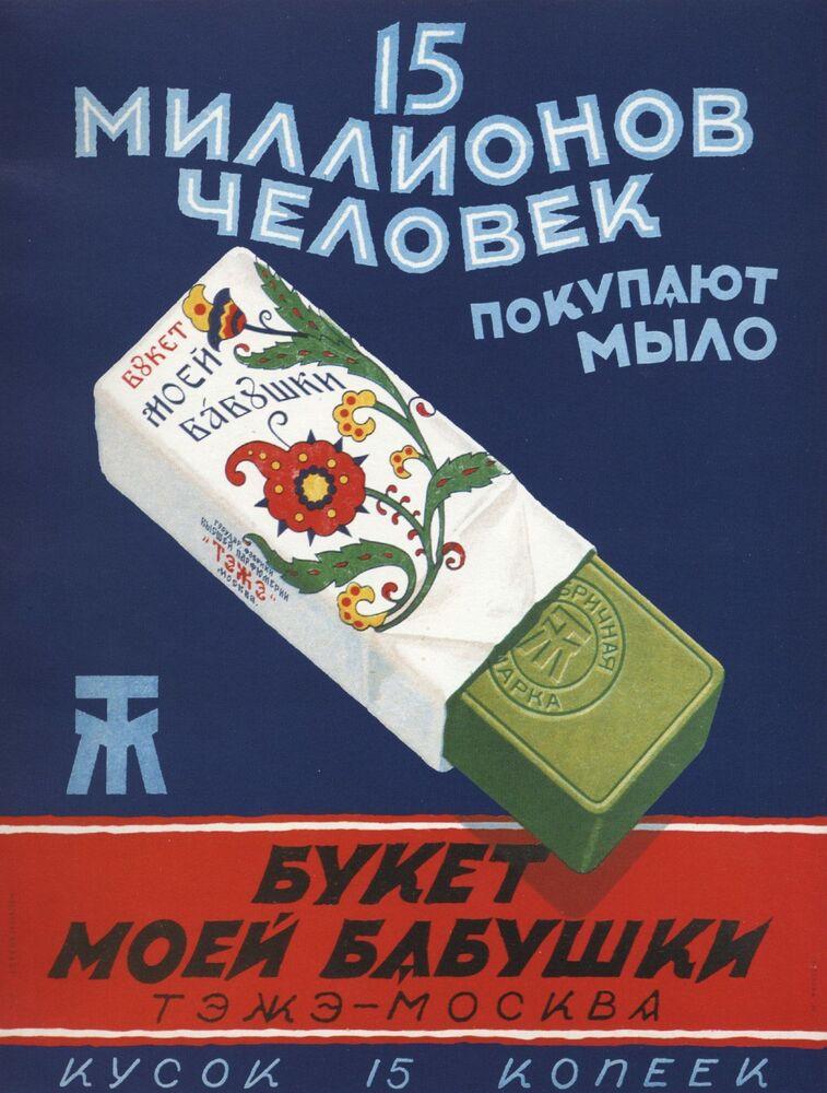 Reklama mydła Bukiet mojej babci, 1928 rok