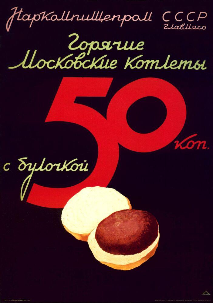 Plakat Gorący kotlet z bułeczką za 50 kopiejek, 1937 rok