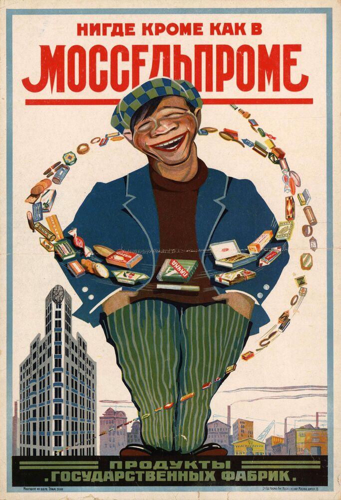 Plakat Tylko Mosselprom, 1927 rok