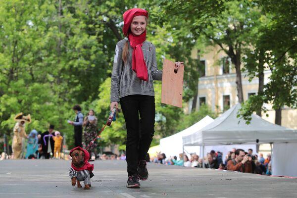 """Marsz jamników"" w Petersburgu - Sputnik Polska"