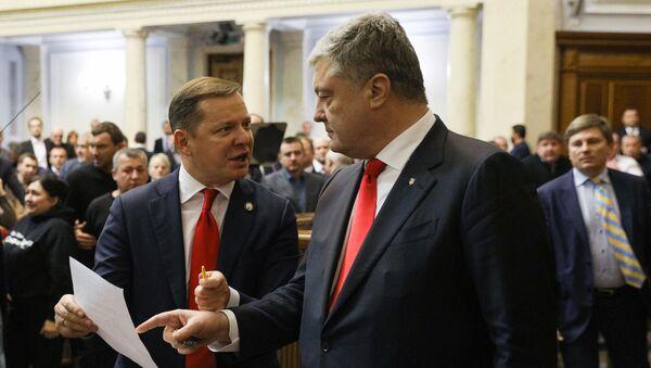 Lider radykałów Oleh Liaszko i były prezydent Ukrainy Petro Poroszenko - Sputnik Polska