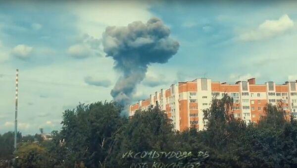 Wybuch w Dzierżyńsku - Sputnik Polska