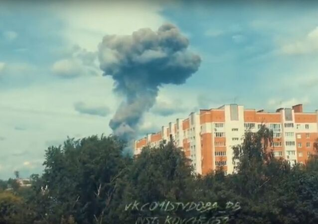 Moment wybuchu w Dzierżyńsku