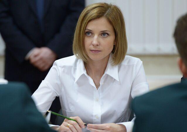 Prokurator Republiki Krymu Natalja Pokłonska