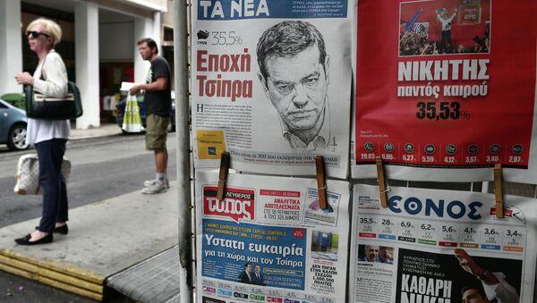 Czołówki gazet po zwycięstwie Syrizy - Sputnik Polska