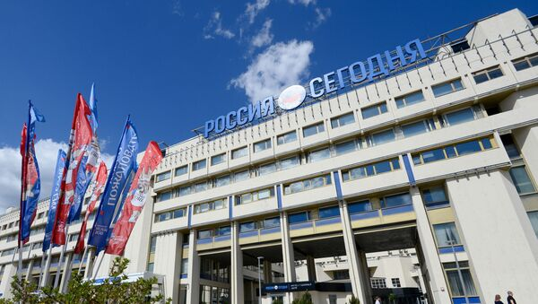 Budynek MIA Rossiya Segodnya w Moskwie - Sputnik Polska