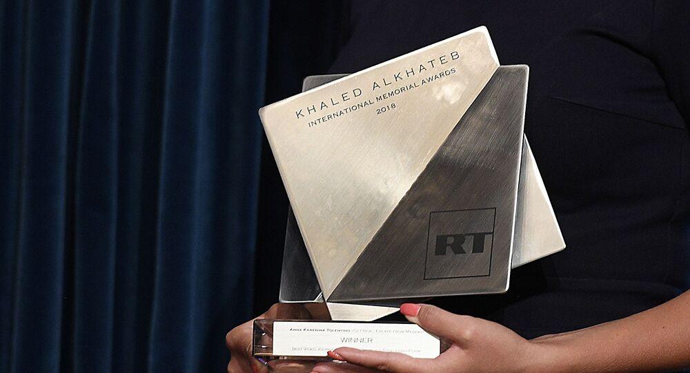 Nagroda The Khaled Alkhateb Memorial Awards