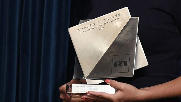Nagroda The Khaled Alkhateb Memorial Awards - Sputnik Polska