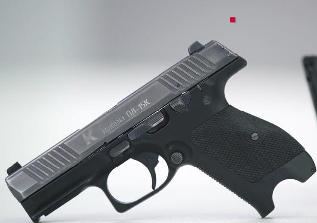 Pistolet PL-15