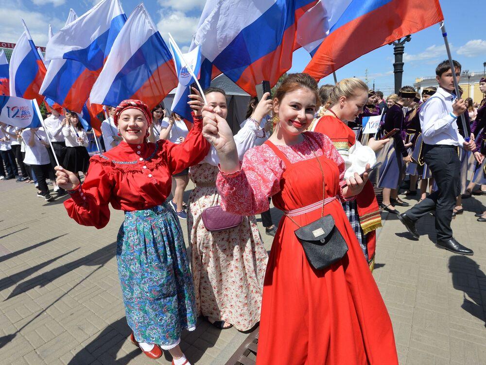Obchody Dnia Rosji w Czelabińsku