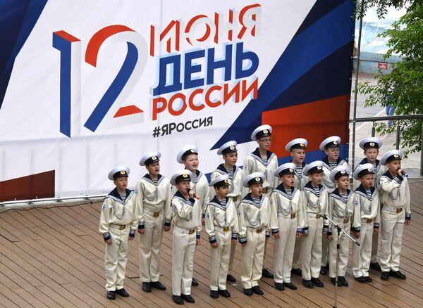 Obchody Dnia Rosji we Władywostoku - Sputnik Polska