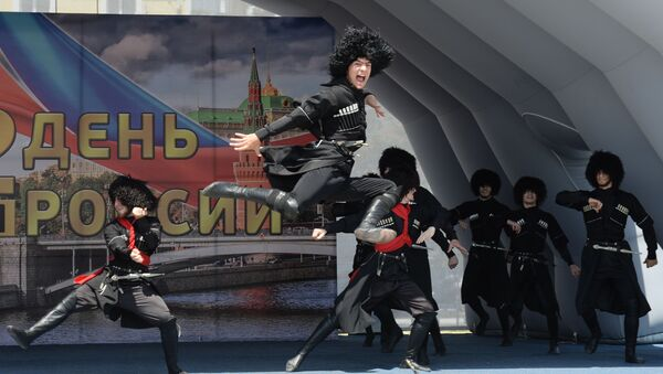 Obchody Dnia Rosji w Groznym - Sputnik Polska