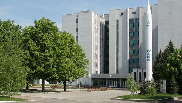 Budynek biura konstrukcyjnego Jużnoje na Ukrainie - Sputnik Polska