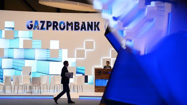 Gazprombank - Sputnik Polska